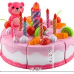 eng_pl_Cutting-Cake-Toy-Cake-Luminous-Candles-Rosa-80-Pieces-Cutlery-7466-13208_11